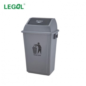 China 20 Litre Plastic Bin with Lids on sale