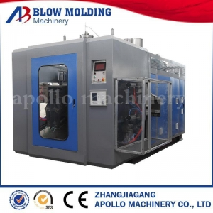 China plastic bottles jerry cans jars gallons blow molding machine,bottles making machine on sale