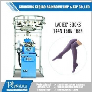 China RB-6F computerized knitting machine equipment for socks on sale