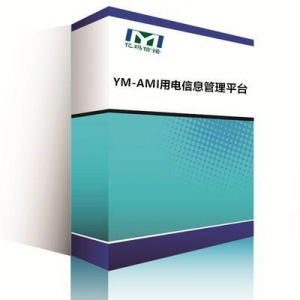China YM-AMI Electricity Information Management Platform on sale