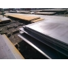 China steel plate hs code,astm a36 steel plate,plate steel for sale