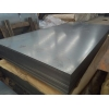 China q235b ss400 a36 carbon mild steel plate factory prices for sale