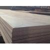 China AISI ASTM A36 Hot rolled hr ms carbon steel plate sheet for sale
