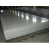 China Carbon steel plate hot rolled A36 SS400 steel plate for sale