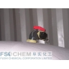 China Industrial Chemicals Flexitank for sale