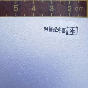 China Sweden White Board 64 fortune on sale