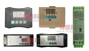 China PID Controller wholesale