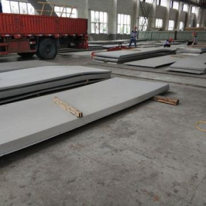 China Thick Hot Rolled 24 Gauge Stainless Steel Sheet on sale